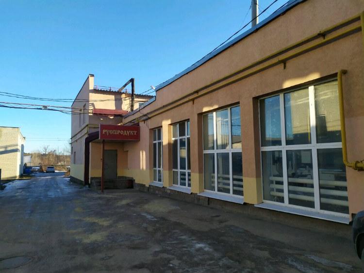 Фабрика «Руспродукт»