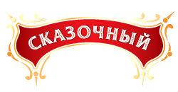 Раменский комбинат